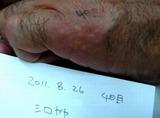 5b6883b9-s.jpg